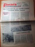 flacara 31 martie 1989-vast articol si foto valenii de munte, art orasul galati