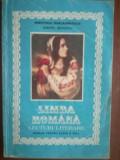 Limba romana lecturi literare manual pentru clasa a VIII-a- Dumitru Savulescu