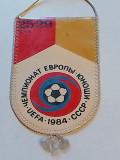 Fanion - Campionatul European de Fotbal U18 URSS 1984(meciuri jucate la Kiev)