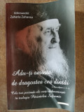 Adu-ti aminte de dragostea cea dintai- Zaharia Zaharou