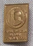 Insigna SNR Primul Simpozion Nat. Craiova 1984