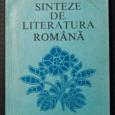 Sinteze de literatură română (coord. Constantin Crișan; 1981)