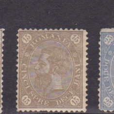 ROMANIA 1890/91  LP 47  LOT  CIFRA IN 4 COLTURI  FARA  FILIGRAN