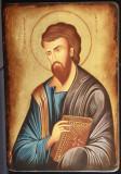 Sf. Evanghelist Luca