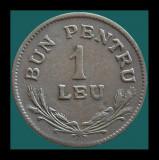 "ROMANIA KM#46 - 1 Leu 1924 - ""FARA SEMN"""