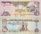 2001, 5 dirhams (P-19b) - Emiratele Arabe Unite!