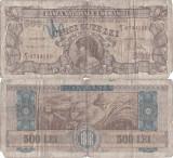 1947 (25 VI), 500 lei (P-63a) - România
