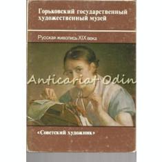 Muzeul De Stat Pentru Arta Gorki. Pictura Rusa Din Secolul XIX - V.N. Krivova
