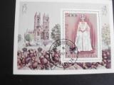 REP DE HAUTE-VOLTA bloc oblit.46 Aniv Reginei Elisabeta II a Angliei-1977, Stampilat
