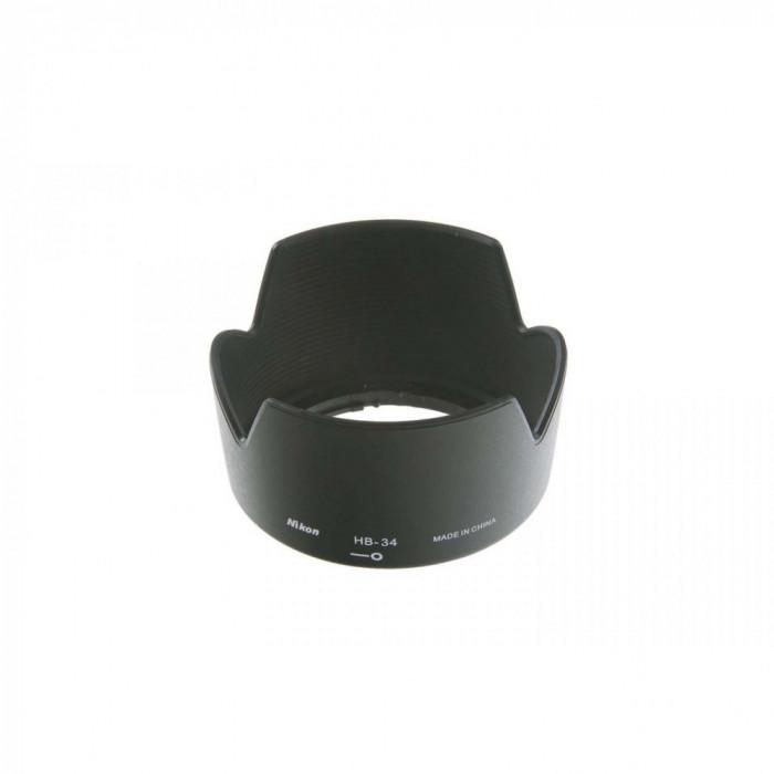 Parasolar replace HB-34 pentru Nikon AF-S DX Zoom-Nikkor 55-200mm f/4-5.6G ED
