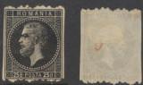 1876 ROMANIA Carol I emisiunea Bucuresti eseu 25 bani negru nedantelat vertical