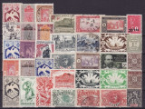 4565  - lot timbre Colonii franceze
