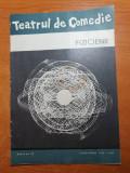 Program teatrul de comedie 1964-1965 - fizicienii