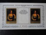 Bloc timbre pictura italiana nestampilat URSS arta timbre picturi italiene