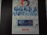 URSS-MISIUNEA SOYUZ APOLLO-BLOC NESTAMPILAT