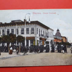 CARTE POSTALA BACAU Strada centrala  × aprox 19.. timbru deslipit