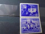 1956  LP 419 a  500 DE ANI DE LA MOARTEA LUI IOAN DE HUNEDOARA  cu vigneta 5611, Nestampilat