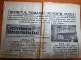 scanteia tineretului 14 noiembrie 1983-funerariile lui valter roman