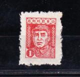 TIMBRU-CHINA-NEUZAT-1945