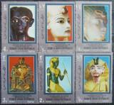 YEMEN A.R.  - ARTA Egipteana-TUTANKhAMON,6v.  NEOB.  - YAR 002b