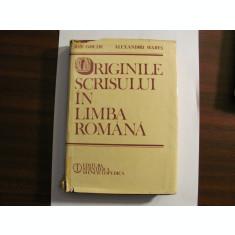 """CY - Ion GHETIE & Alexandru MARES """"Originile Scrisului in Limba Romana"""""""