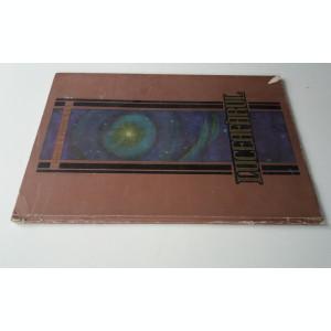 LUCEAFARUL - Mihai Eminescu - editie CENTENARA (1983) - cu Ilustratii