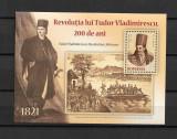 ROMANIA 2021 - TUDOR VLADIMIRESCU, COLITA, MNH - LP 2328a