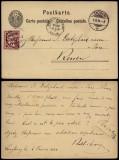Switzerland 1884 Uprated postcard stationery Lenzburg to Rouen France DB.171