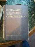 Dictionarul enciclopedic ilustrat Cartea Romaneasca