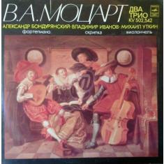 W. A. Mozart - Trio for piano, violin and cello (Vinil)