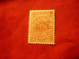 Timbru Bulgaria 1896 Stema -25 stotinki rosu , sarniera