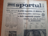 Sportul 11 ianuarie 1970 -romania in grupa C la tragerea la sorti CM din mexic