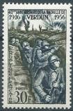 B1010 - Franta 1956 - Verdun neuzat,perfecta stare