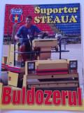 """Revista fotbal - """"Suporter STEAUA"""" (Nr.20/2006)- poster Victoras Iacob"""