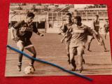 Foto (de presa) fotbal-faza din meciul RAPID Bucuresti-GLORIA Bistrita(anii`90)