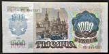 Bancnota 1000 RUBLE - URSS / RUSIA, anul 1992   *cod 38