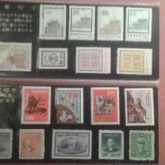 Lot timbre China Taiwan originale, Nestampilat