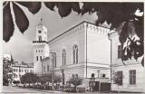 bnk cp Vatra Dornei - Sfatul popular al orasului - necirculata