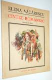 Cantec Romanesc Elena Vacarescu 1987