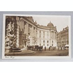 VIENA , IMAGINE DIN ORAS , CARTE POSTALA ILUSTRATA , MONOCROMA, NECIRCULATA , DATATA 1924