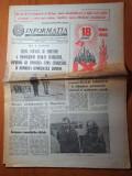 Informatia bucurestiului 23 iulie 1983-18 ani de cand ceausescu conduce romania