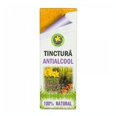 Tinctura Antialcool 50 mililitri Hypericum Cod: 22681