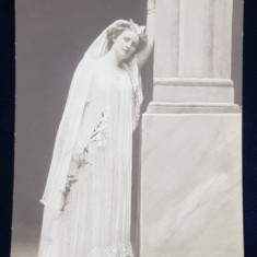 A. S. R. Printesa Elisabeta - CP tip Foto