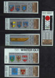Yemen 1968 Sport, Olympics, Coats of arms, imperf. set, MNH S.207