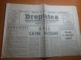 "dreptatea 17 aprilie 1991-balcicul romanesc si art.  ""apel catre natiune """
