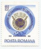 România, LP 684/1968, 20 ani de la înfiinţarea Fed. Intern. de Artă Foto., MNH, Nestampilat