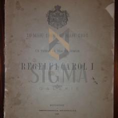 REGEL CAROL I - UNPATRAR DE VEAC DE DOMNIE [ 10 MAIU 1866=10 MAIU 1891], 1891