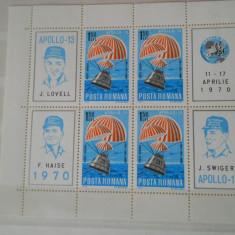 1970  LP 733  Apollo 13  bloc dantelat