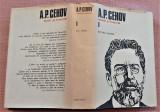 Schite si Povestiri Opere 1(editie critica). Editura Univers, 1986 - A.P. Cehov