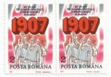 România, LP 1178/1987, 80 de ani de la Răscoala din 1907, eroare 2, MNH